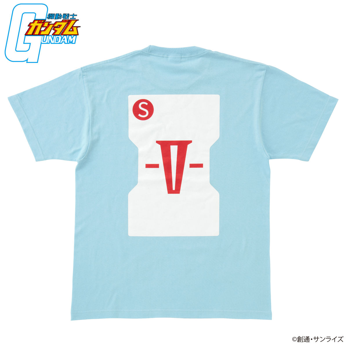 Mobile Suit Gundam Operation V T-shirt