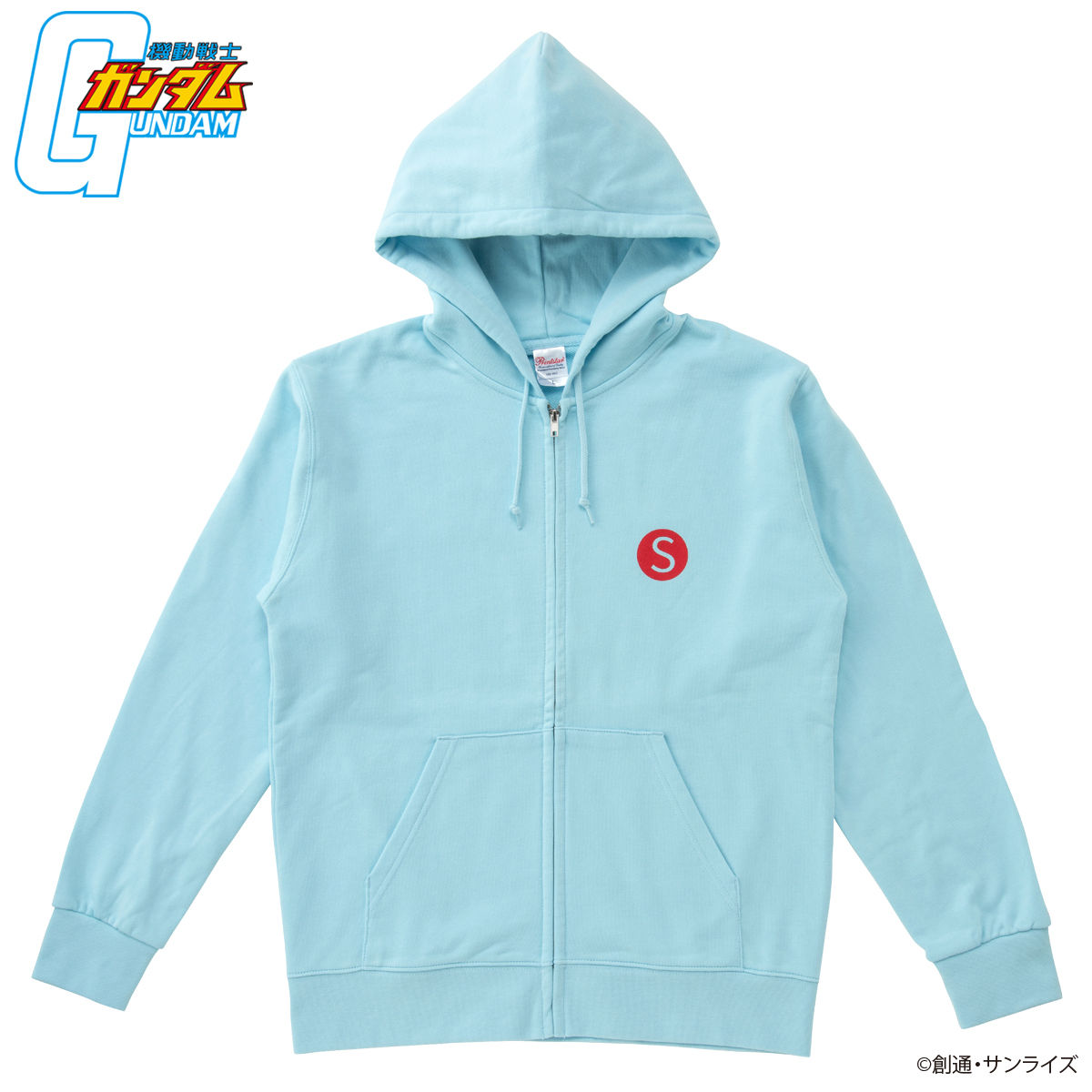 Mobile Suit Gundam Operation V Hoodie