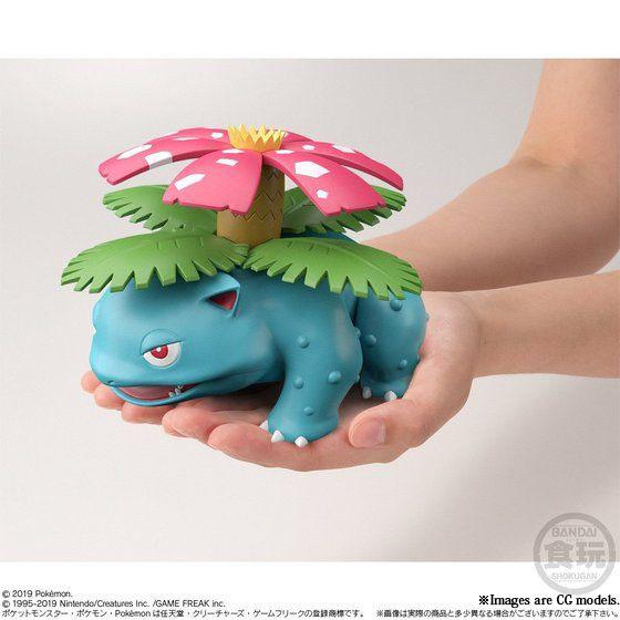 Pokemon Scale World Kanto Professor Oak Set