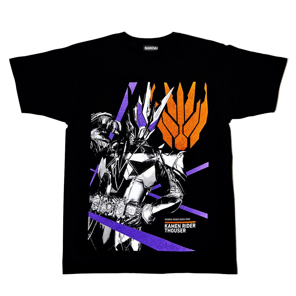 T-shirt of Truth(Kamen Rider Thouser)—Kamen Rider Zero-One