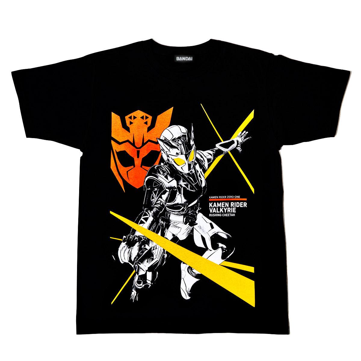 T-shirt of Dreams(Kamen Rider Valkyrie)—Kamen Rider Zero-One
