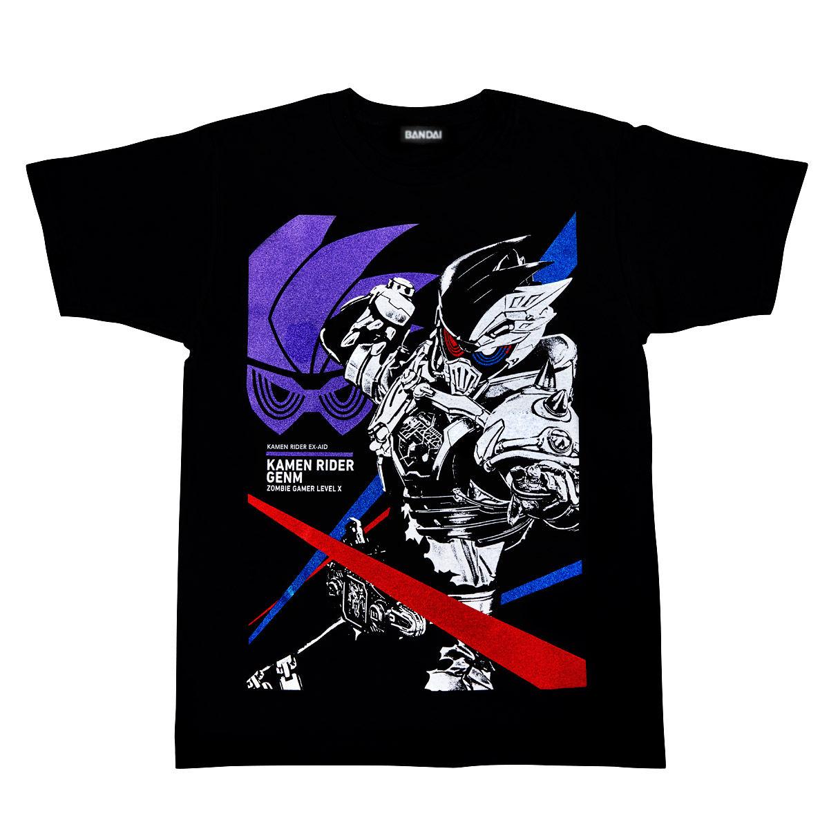T-shirt of Truth(Kamen Rider Genm)—Kamen Rider Ex-Aid