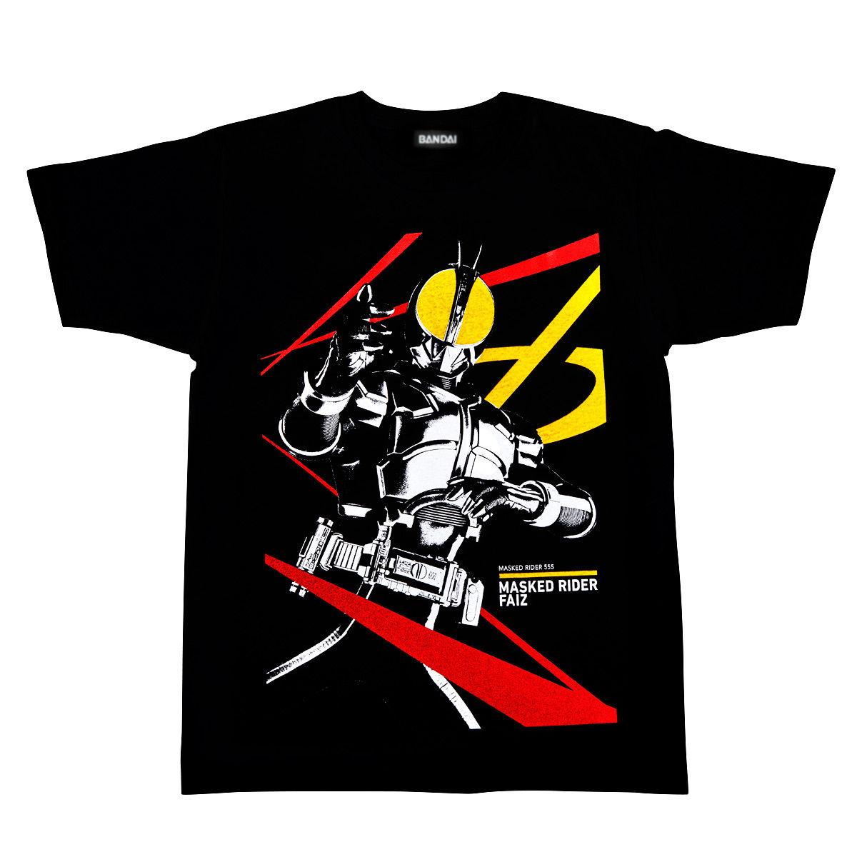 T-shirt of Dreams(Kamen Rider Faiz)—Kamen Rider 555