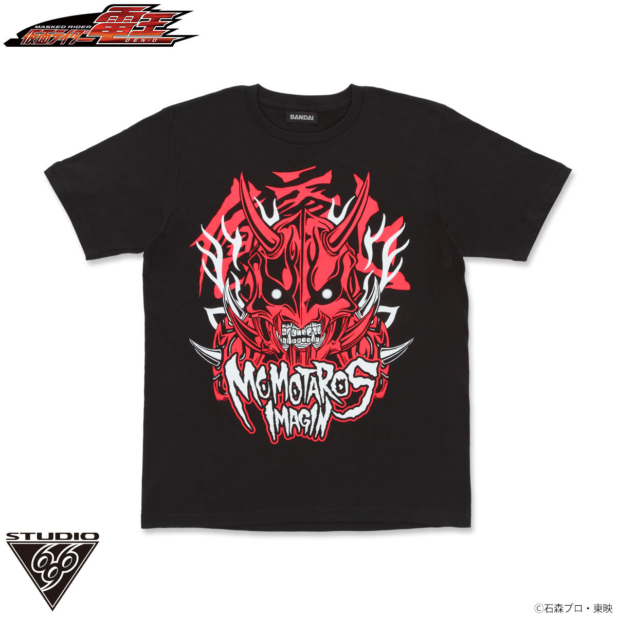 Momotaros feat. STUDIO696 T-shirt