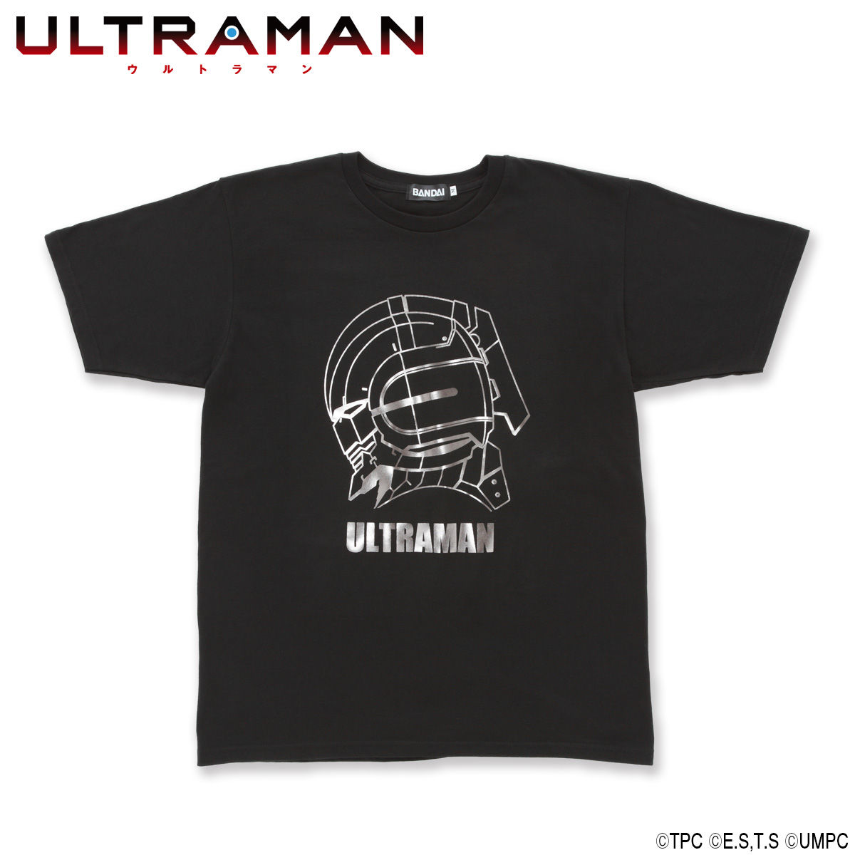 ULTRAMAN T-shirt - Ultraman ver.