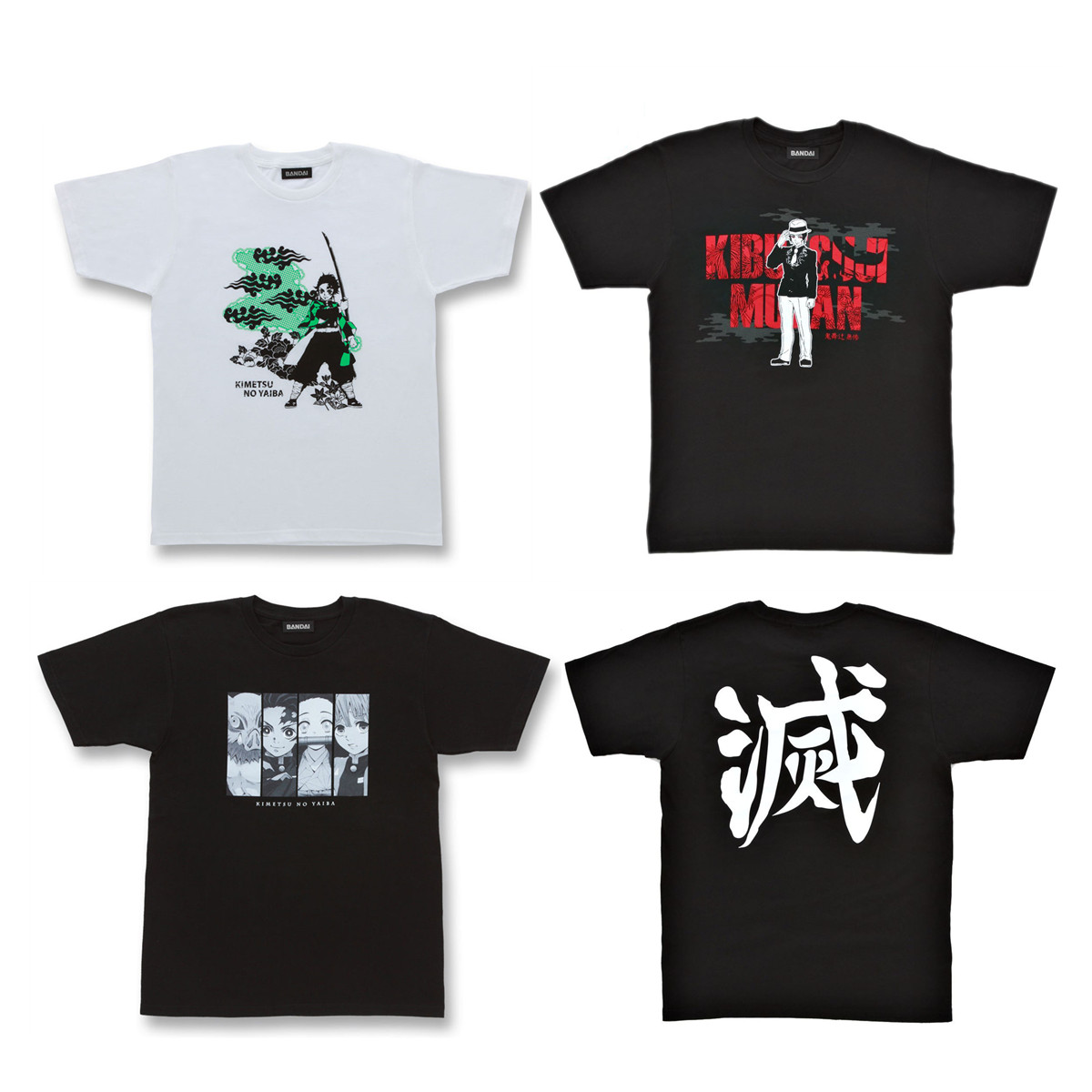 Demon Slayer: Kimetsu no Yaiba T-shirt