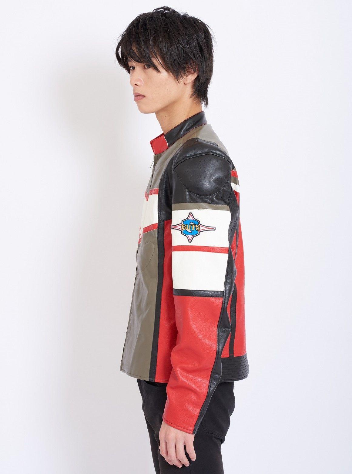 Ultraman Dyna Super GUTS Uniform Jacket