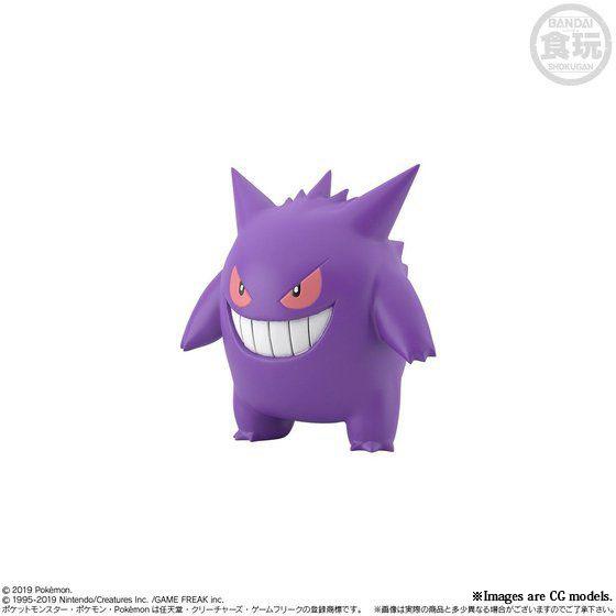 Pokemon Scale World Kanto Leaf & Clefable & Gengar