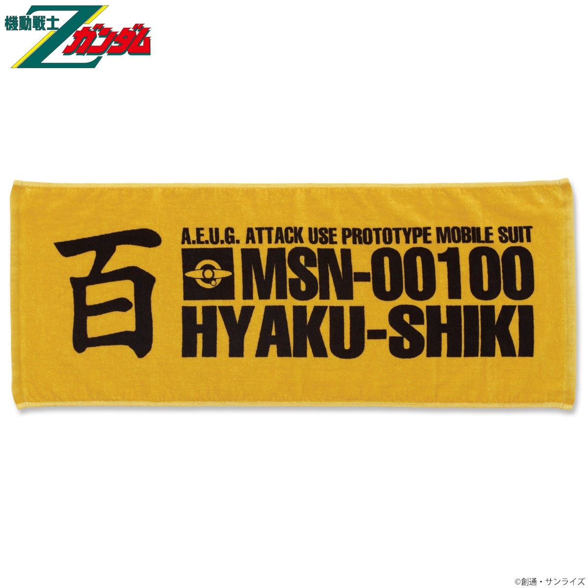 Mobile Suit Zeta Gundam MSN-00100 Face Towel