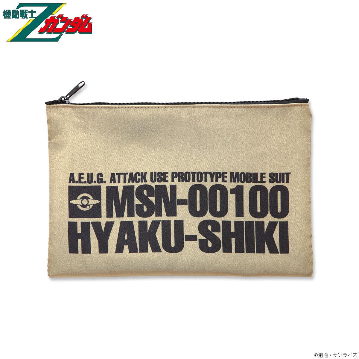 Mobile Suit Zeta Gundam MSN-00100 Pouch