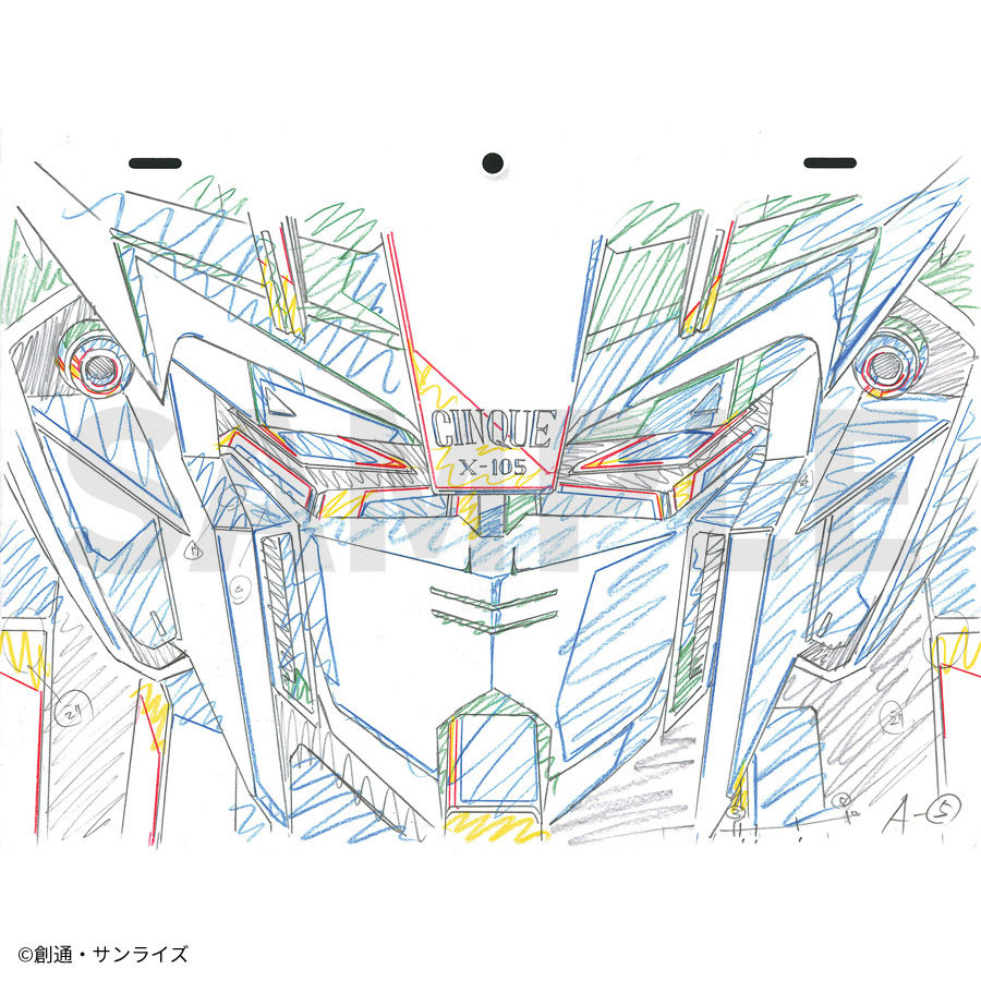 Production Artwork (Phase One)—Mobile Suit Gundam SEED HD Remaster