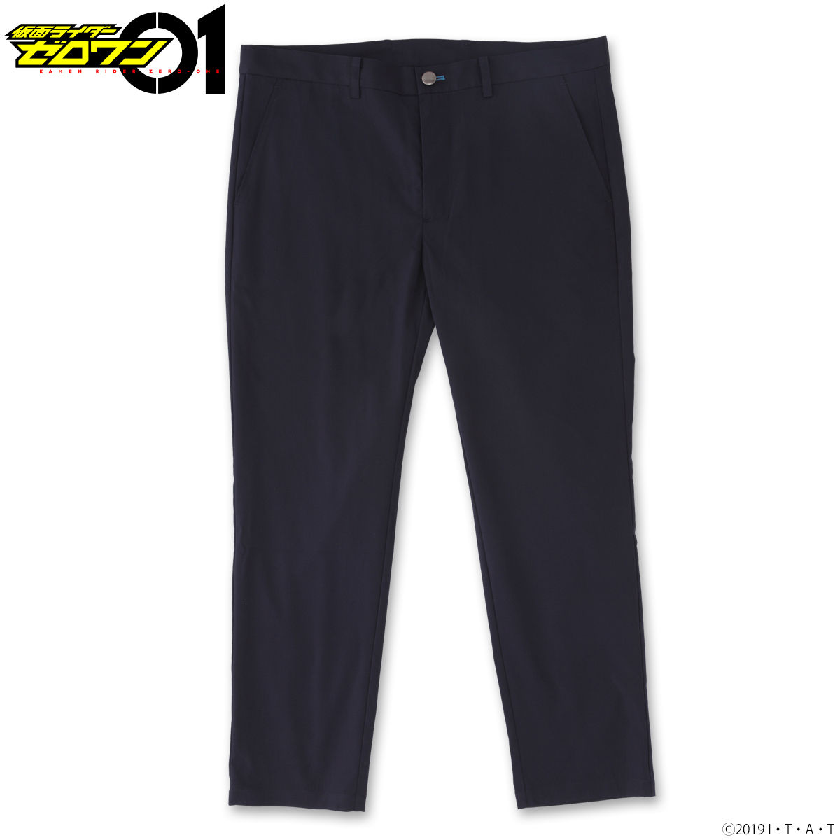 Aruto Hiden's Pants—Kamen Rider Zero-One