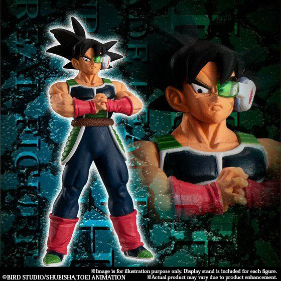 <FREE DELIVERY>HG DRAGONBALL GATHER! BARDOCK'S TEAM