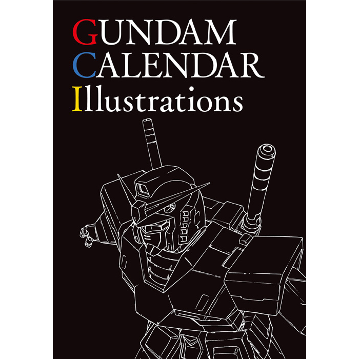 GUNDAM CALENDAR Illustrations