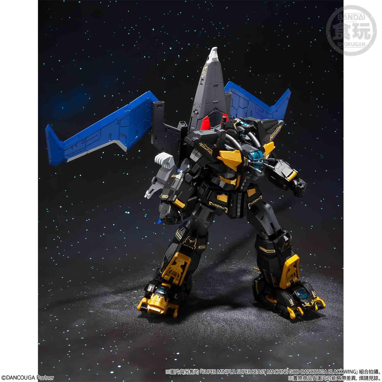SUPER MINIPLA SUPER BEAST MACHINE GOD DANCOUGA BLACK COLOR Ver. [Oct 2020 Delivery]