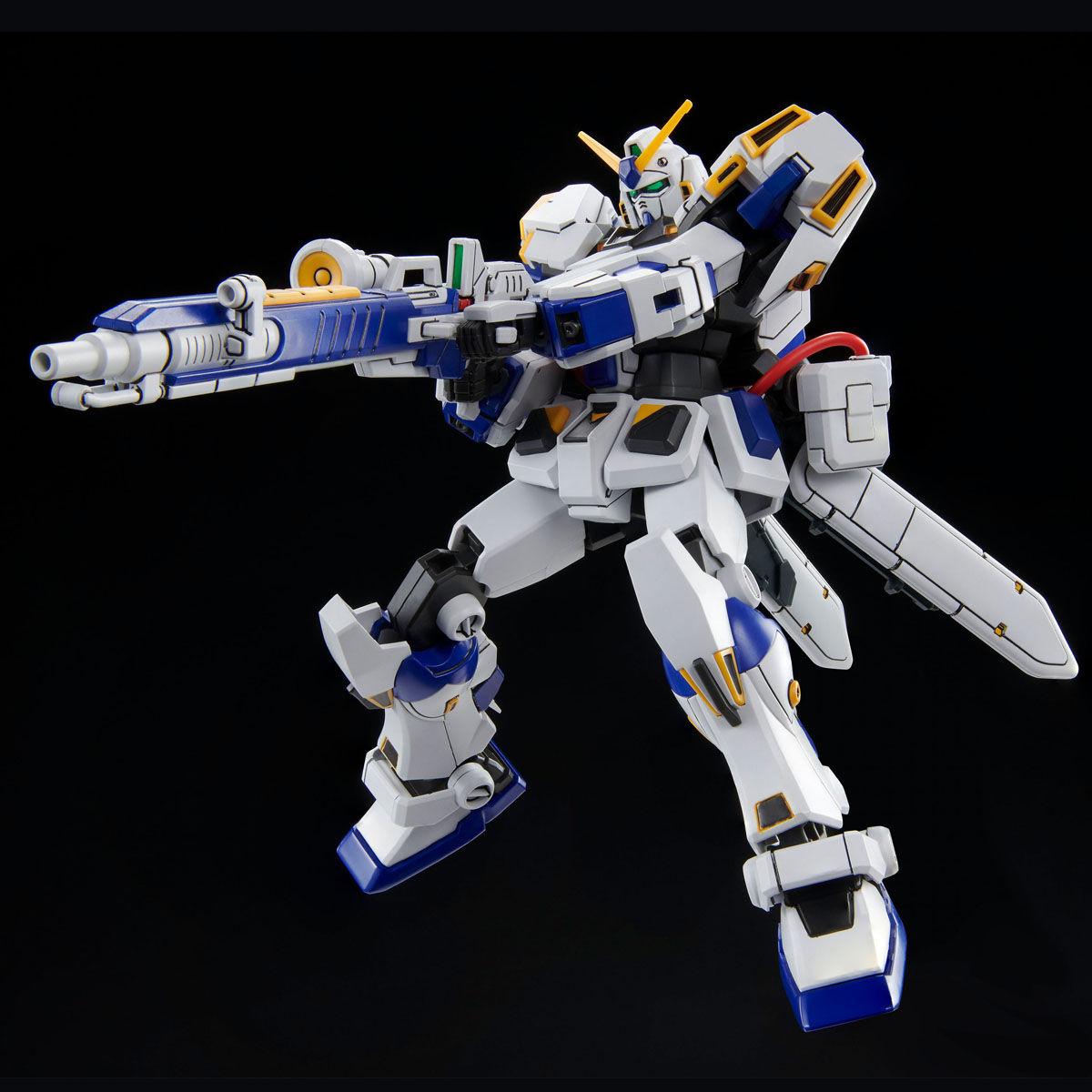 HG 1/144 GUNDAM G04 [Apr 2021 Delivery]