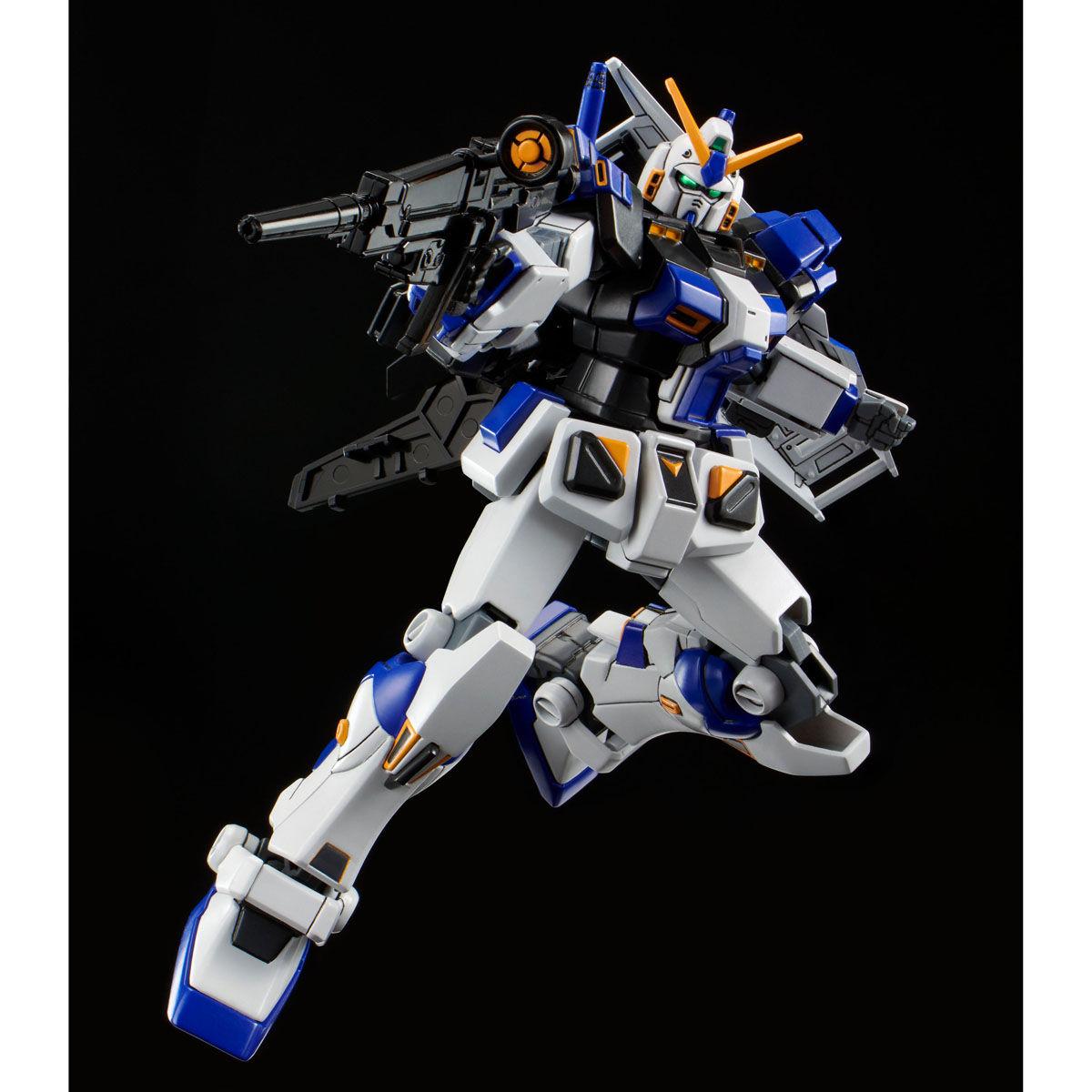 HG 1/144 GUNDAM G04 [July 2021 Delivery]