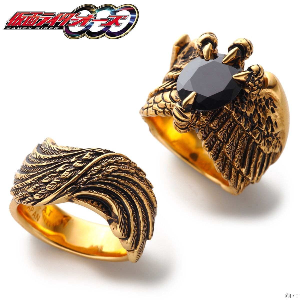 Ankh Ring—Kamen Rider OOO