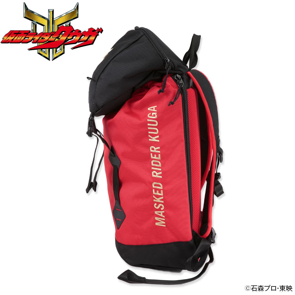 Backpack—Kamen Rider Kuuga/New Era Collaboration