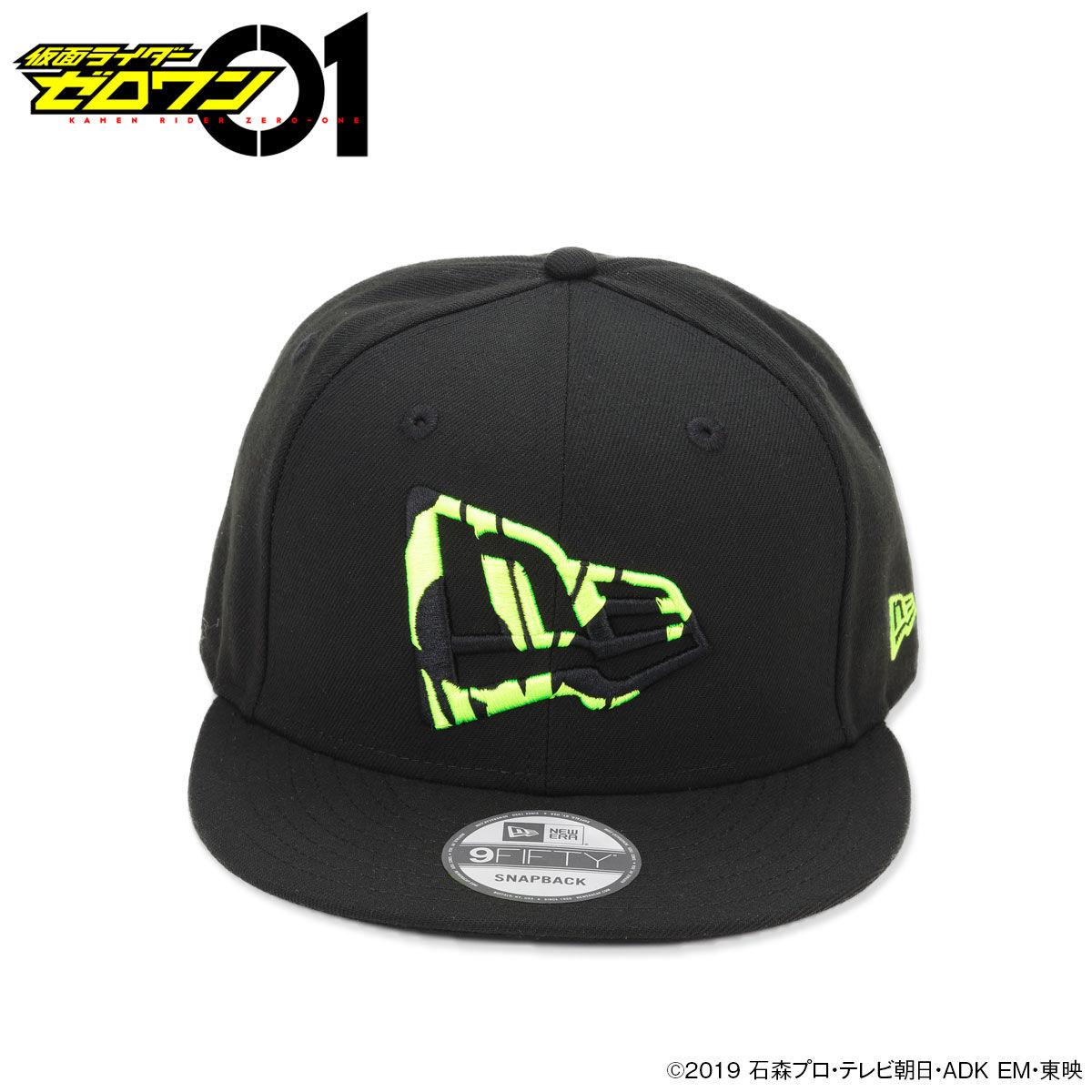 Cap—Kamen Rider Zero-One/New Era Collaboration