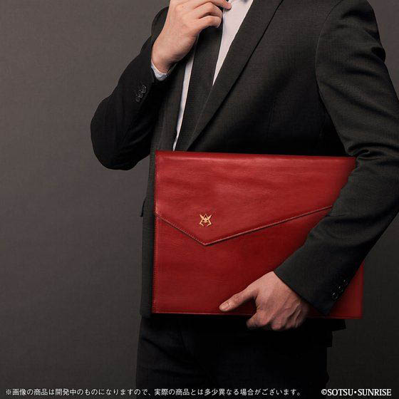 MOBILE SUIT GUNDAM CHAR'S LEATHER DOCUMENT CASE