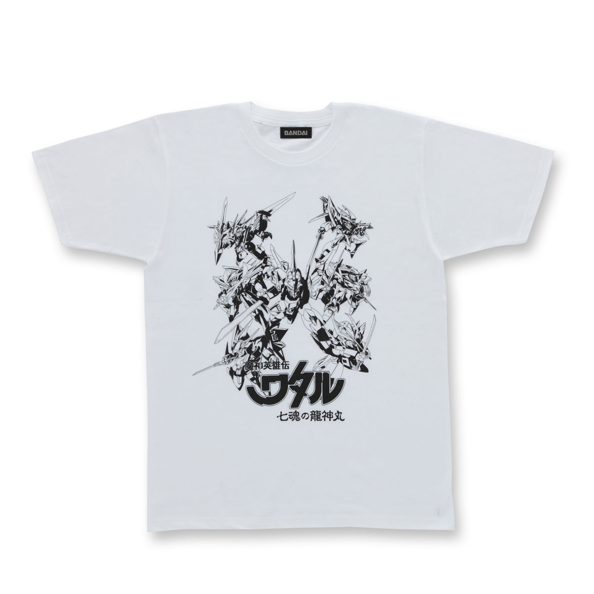 Mashin T-shirt—Mashin Hero Wataru: The Seven Spirits of Ryujinmaru