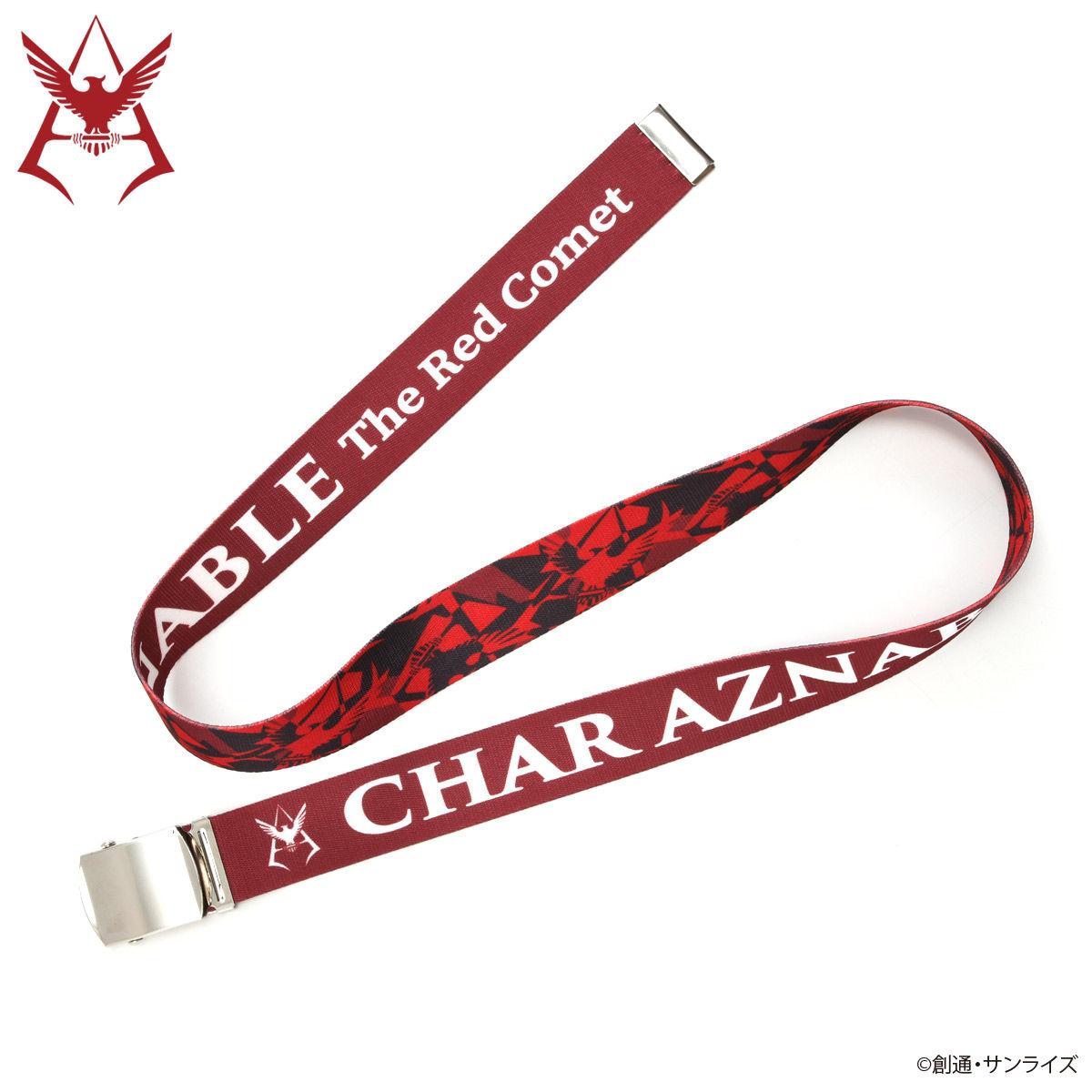 Mobile Suit Gundam Char Aznable Emblem Reversible Belt