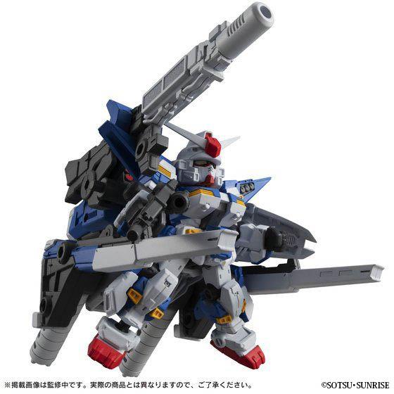 MOBILE SUIT ENSEMBLE EX17 HEAVY FULL ARMOR 7TH GUNDAM
