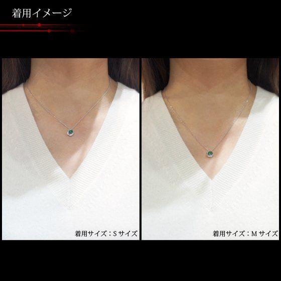 Necklace—Demon Slayer: Kimetsu no Yaiba/MATERIAL CROWN Collaboration