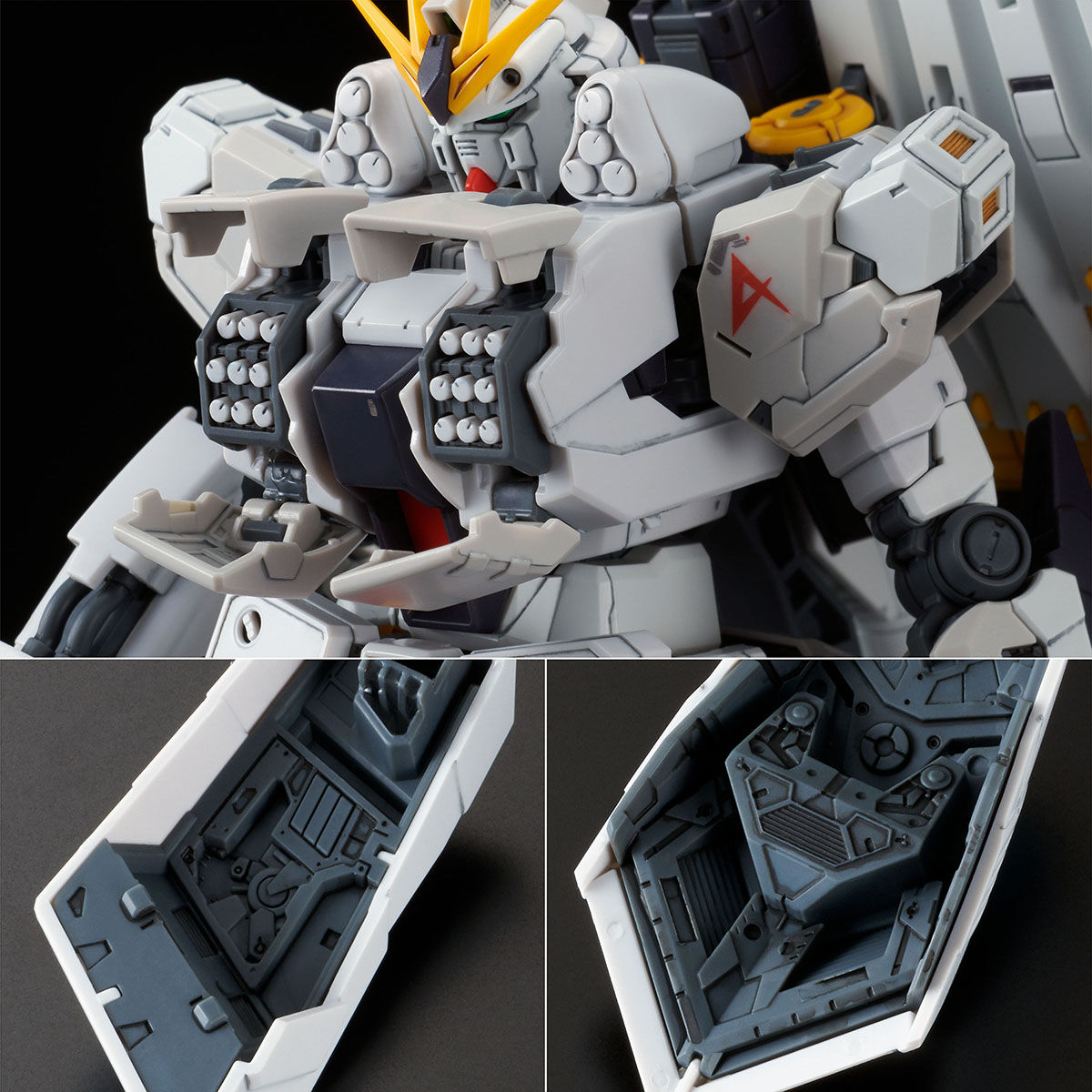 RG 1/144 ν GUNDAM HWS [Nov 2020 Delivery]