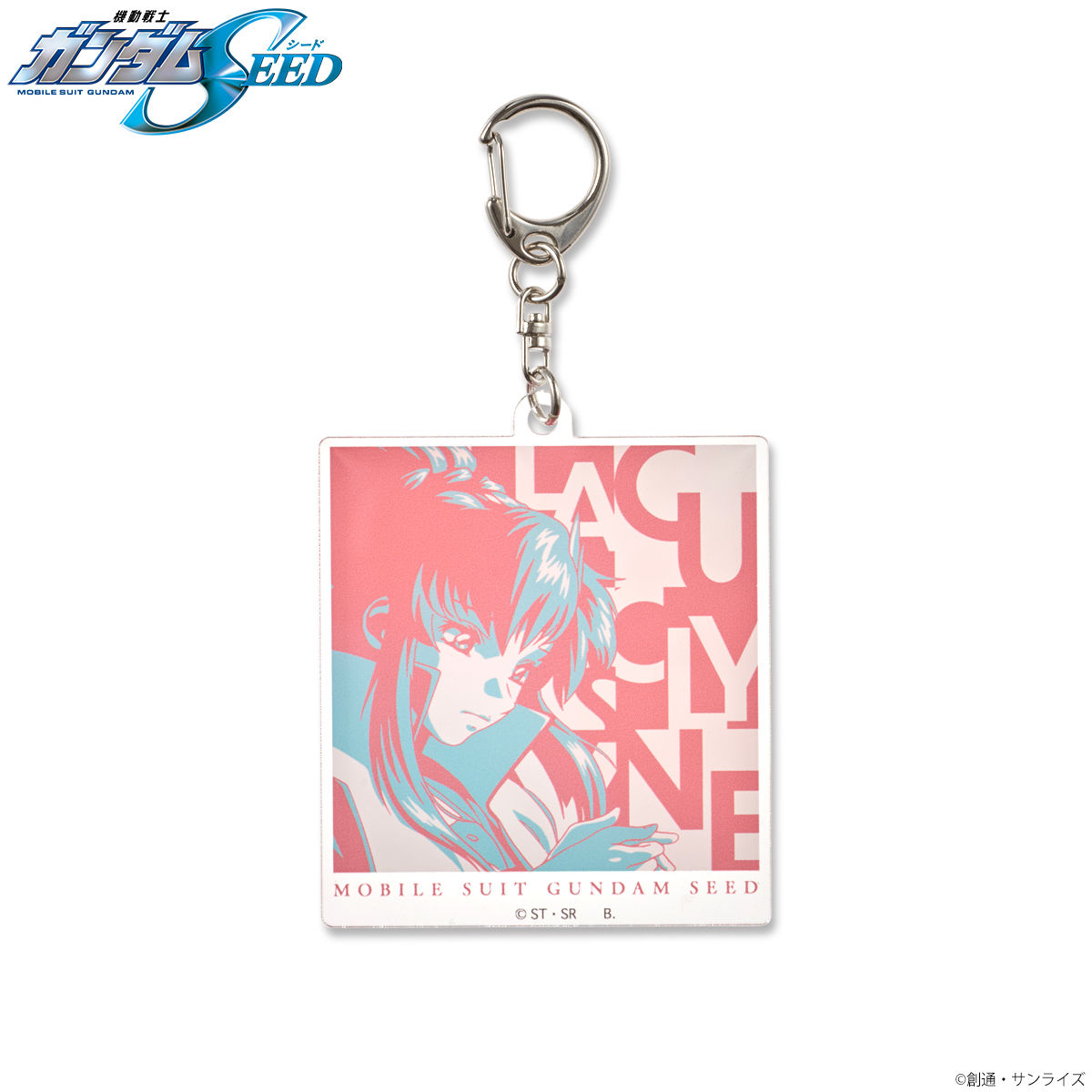 Mobile Suit Gundam SEED Tricolor-themed Charm