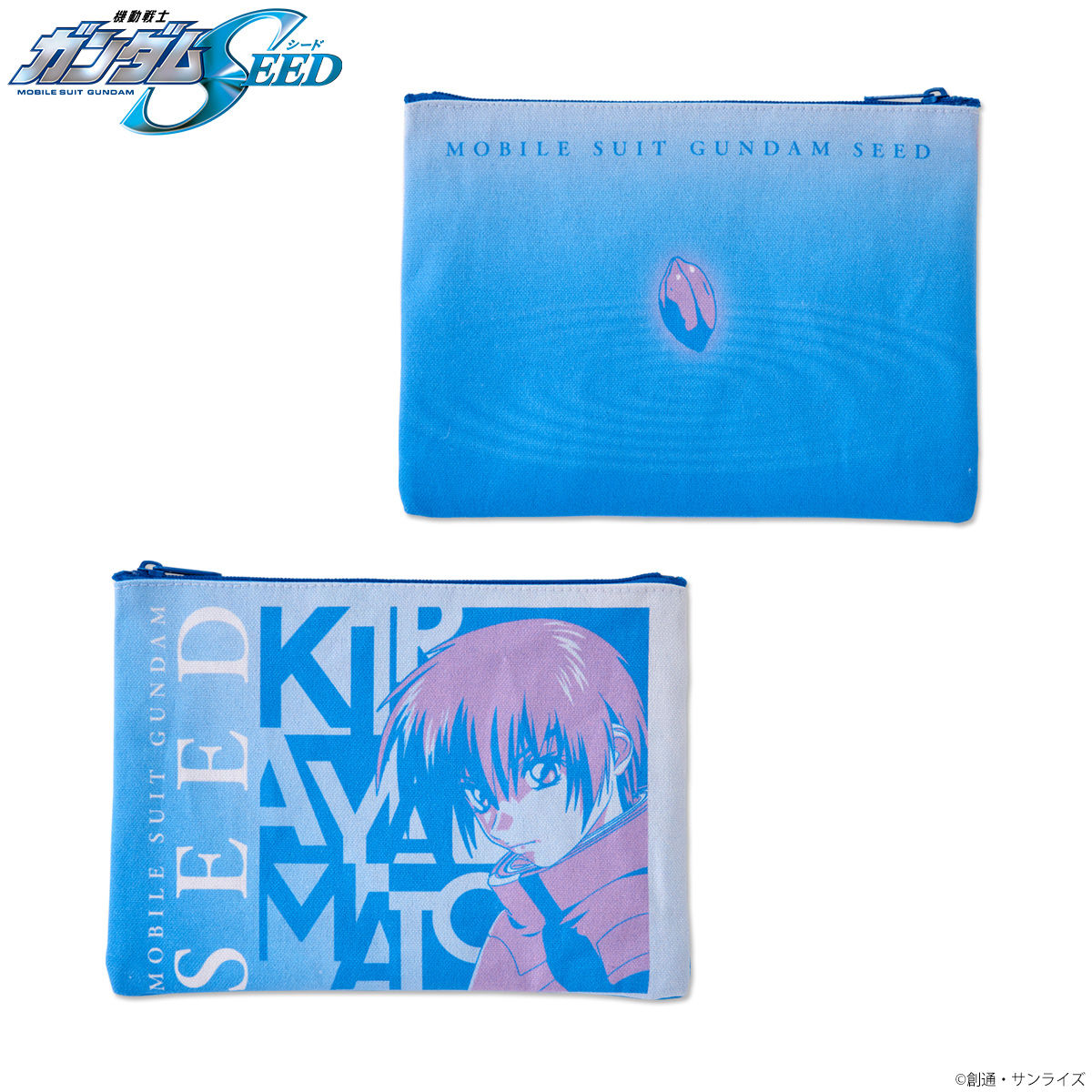 Mobile Suit Gundam SEED Tricolor-themed Pouch