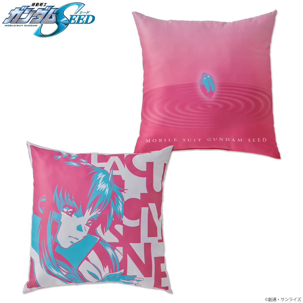 Mobile Suit Gundam SEED Tricolor-themed Pillow