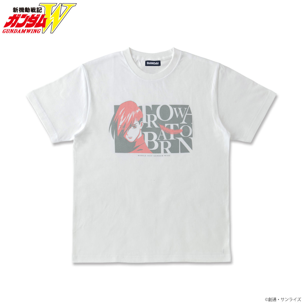 Mobile Suit Gundam Wing Tricolor-themed T-shirt