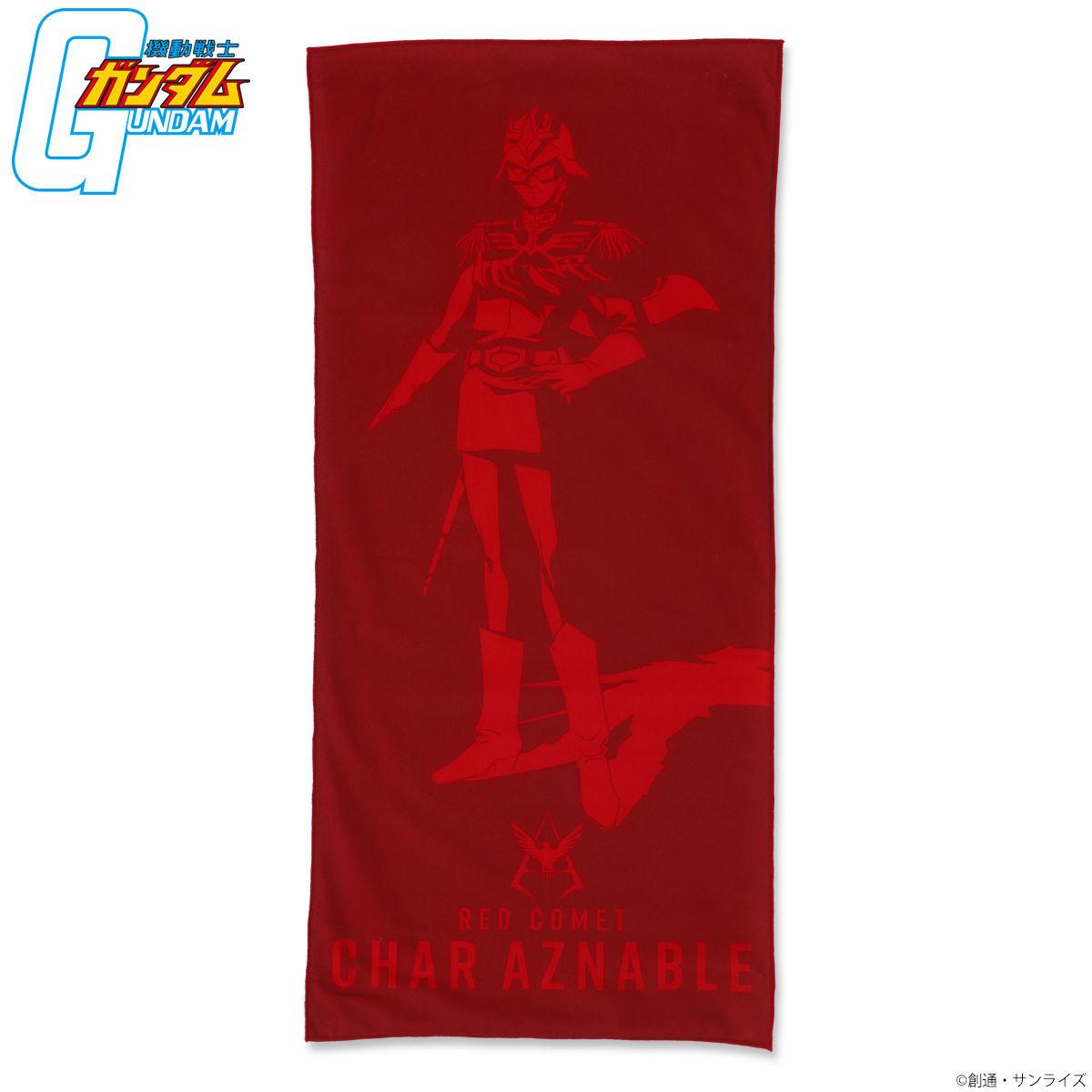 Mobile Suit Gundam RED Series Face Towel