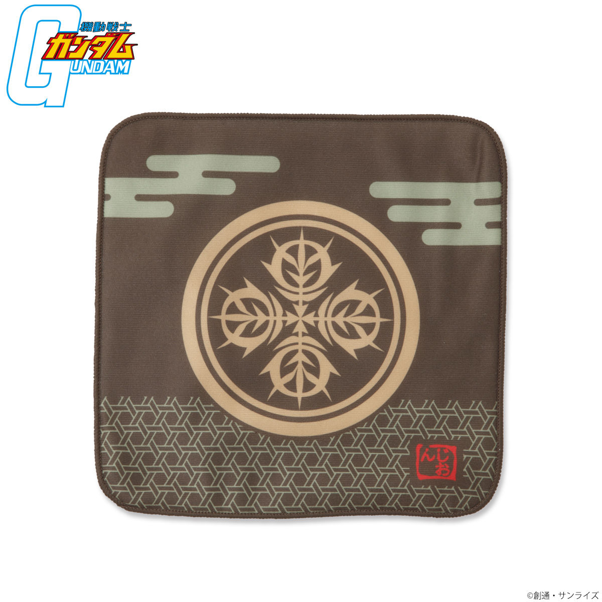 Mobile Suit Gundam Japanese Family Crest Mini Towel