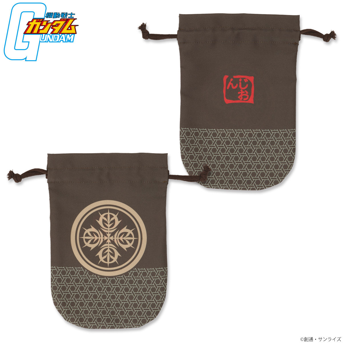 Mobile Suit Gundam Japanese Family Crest Drawstring Pouch