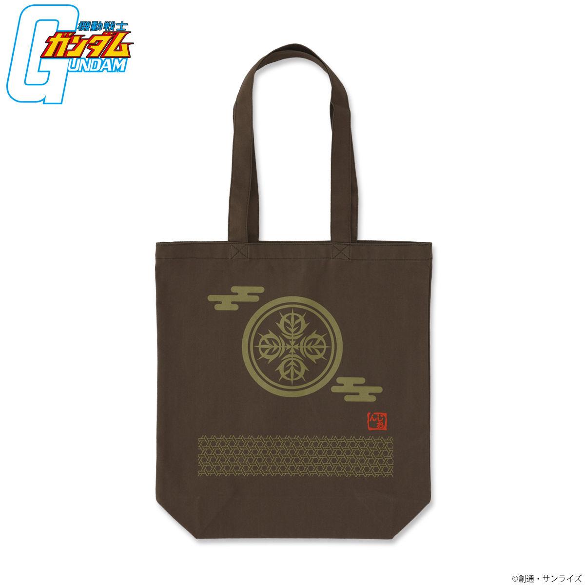 Mobile Suit Gundam Japanese Family Crest Tote Bag