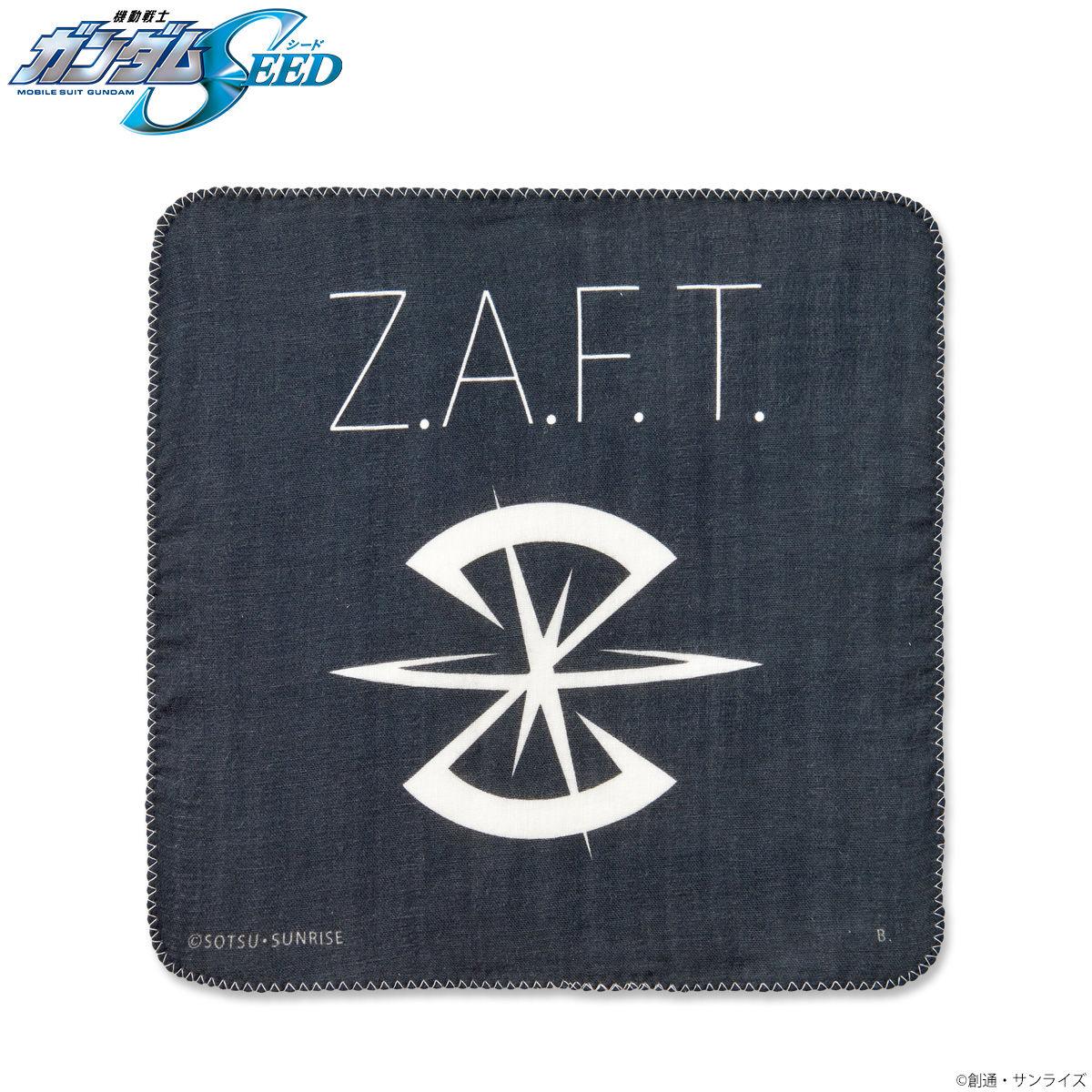 Mobile Suit Gundam SEED ZAFT Emblem Handkerchief