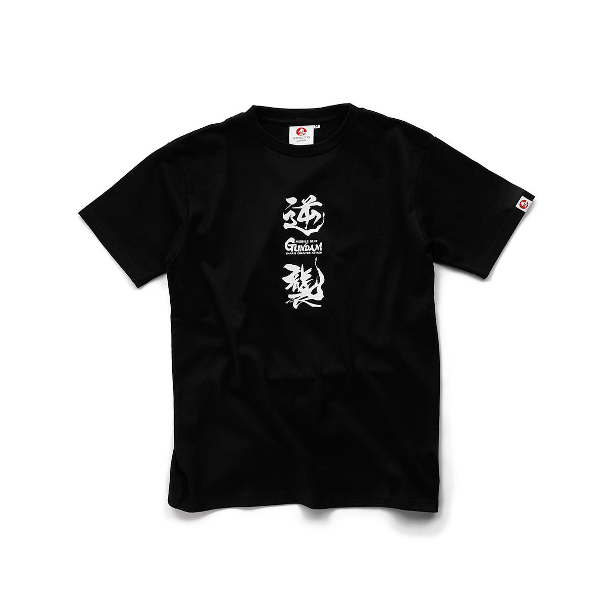 Sazabi T-shirt—Mobile Suit Gundam: Char's Counterattack/STRICT-G JAPAN Collaboration