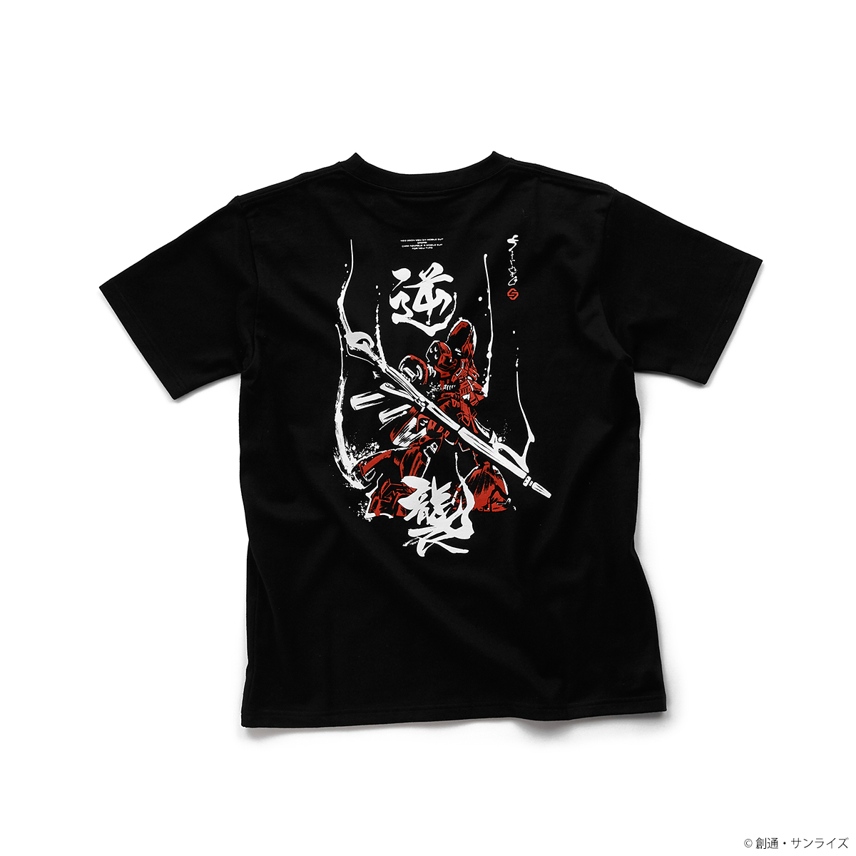 Sazabi T-shirt—Mobile Suit Gundam: Char's Counterattack/STRICT-G JAPAN Collaboration