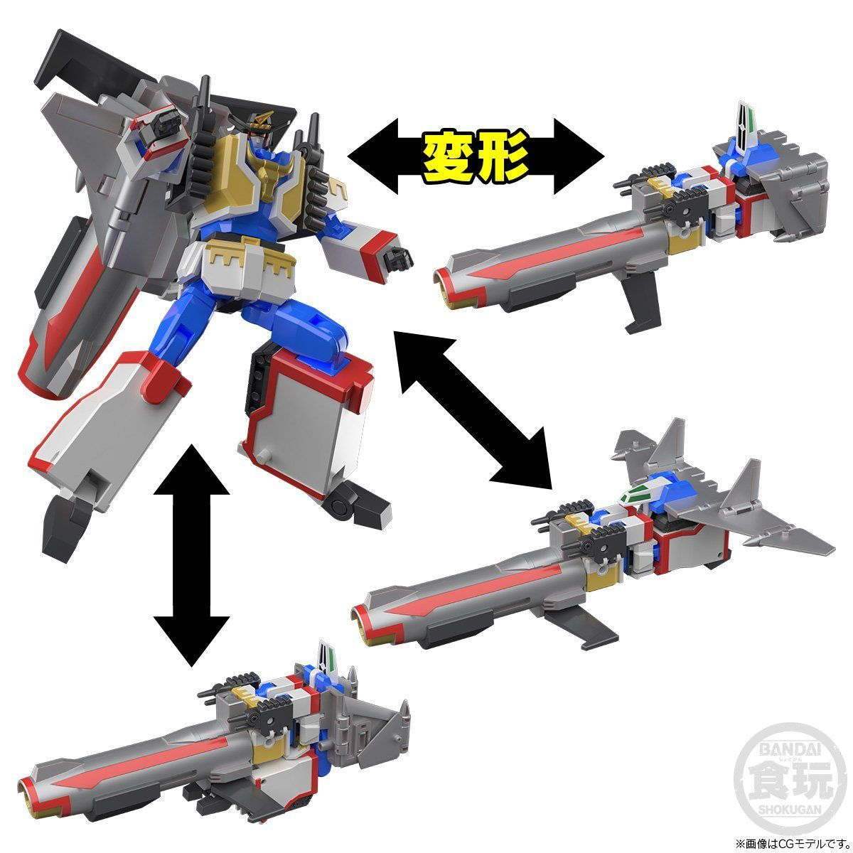 SUPER MINIPLA BRAVE COMMAND DAGWON LIAN & GUNKID W/O GUM