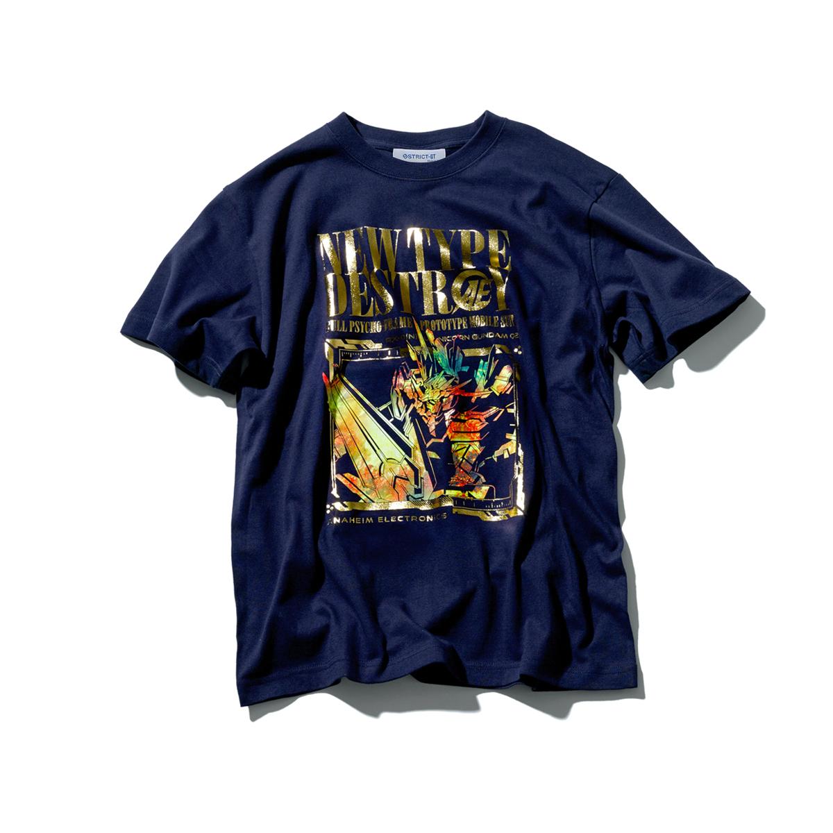 RX-0 Unicorn Gundam 02 Banshee T-shirt—Mobile Suit Gundam Unicorn
