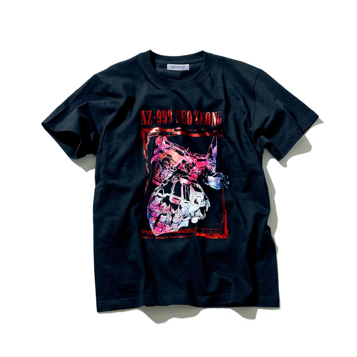 NZ-999 Neo Zeong T-shirt—Mobile Suit Gundam Unicorn