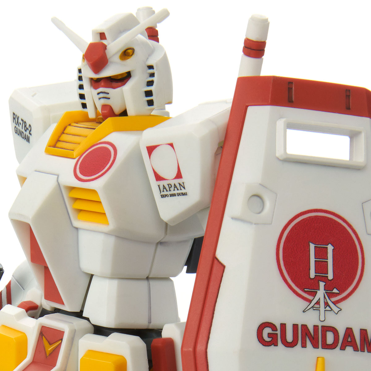 HG 1/144 RX-78-2 GUNDAM [PR ambassador of the Japan Pavilion, Expo 2020 Dubai] [Nov 2021 Delivery]