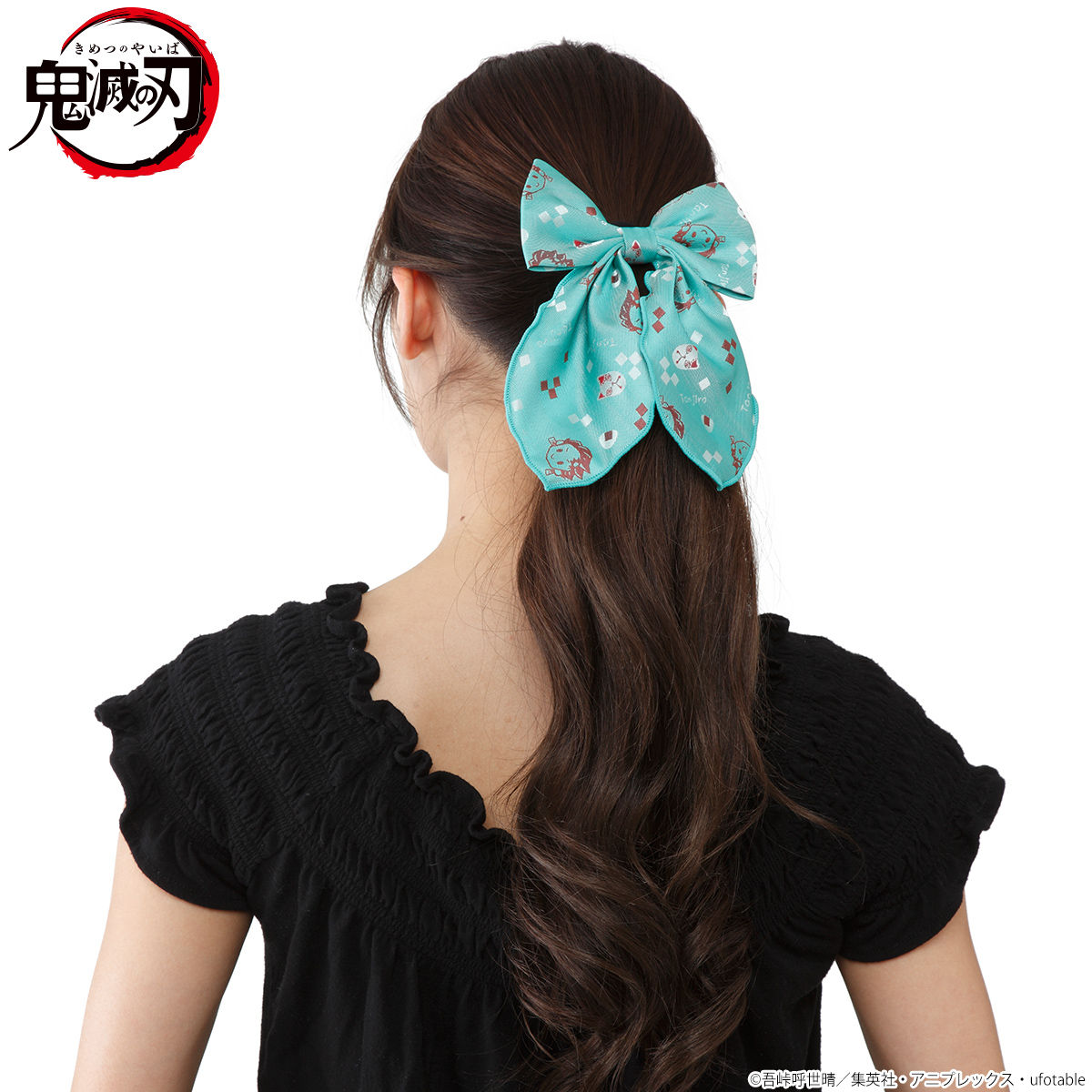 Ribbon Hair Tie—Demon Slayer: Kimetsu no Yaiba