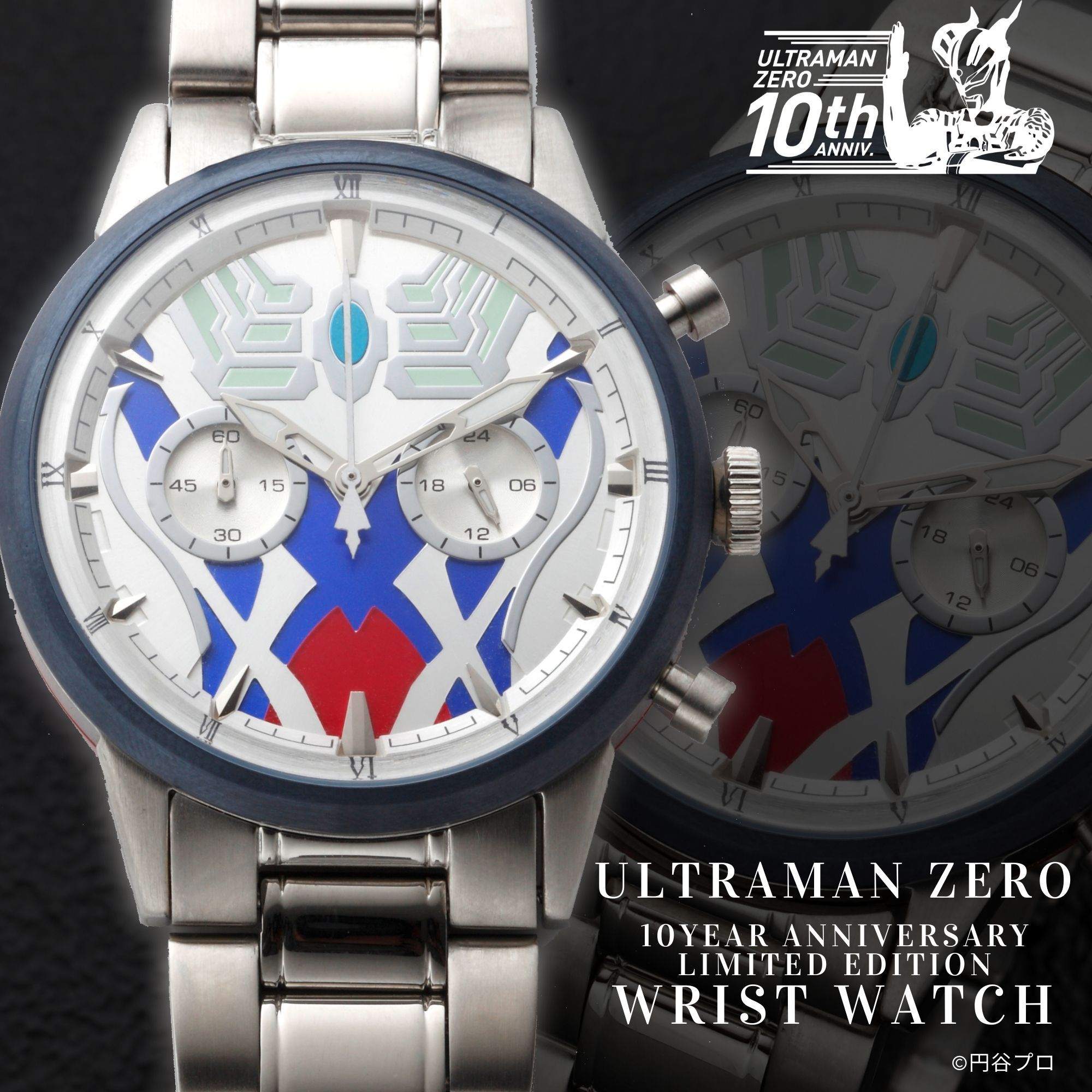 Ultraman Zero Watch