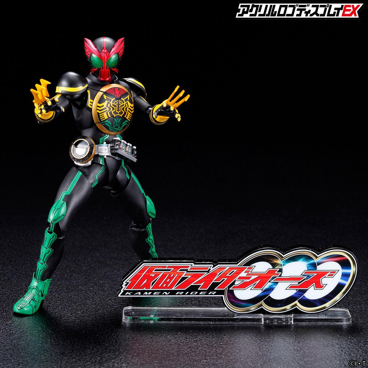 Acrylic Logo Display EX Kamen Rider OOO
