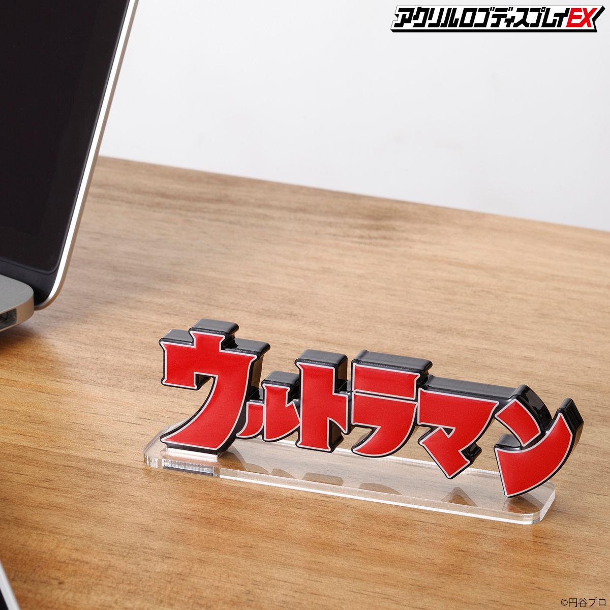 Acrylic Logo Display EX Ultraman