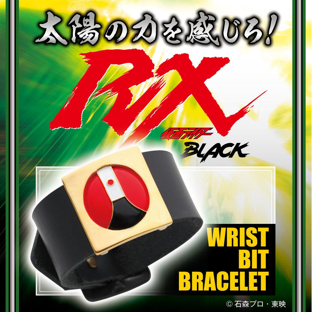 Kamen Rider BLACK RX Bracelet